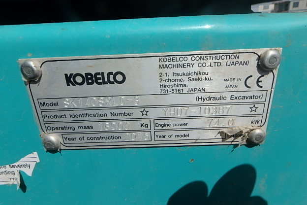 Kobelco SK140 SRLC-3 2015 10387 (1).JPG