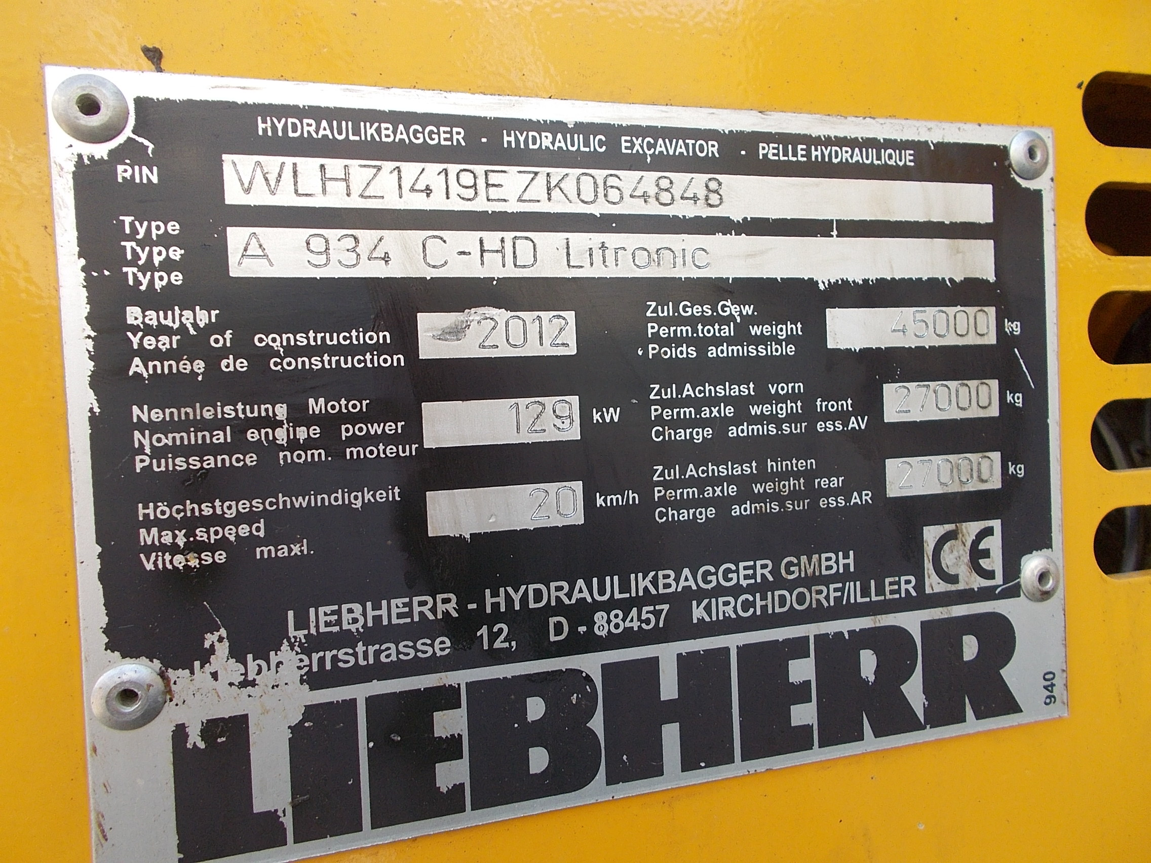 A 934C HD IND LI -1419-64848_024.JPG